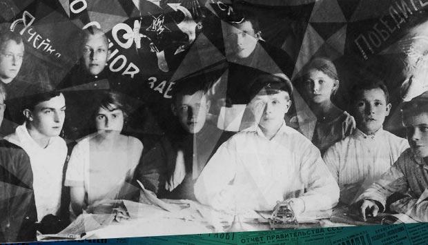 Встреча поколений // Смена. 1978. №19. С. 31: о брянских комсомольцах-железнодорожниках 1920-х гг.