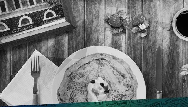 """На любой вкус // Брянский рабочий. – 1981. – 17 дек. (№289). С. 2: о популярном кафе """"Русские блины"""", которое находилось в Брянске по ул. Калинина, 111"""
