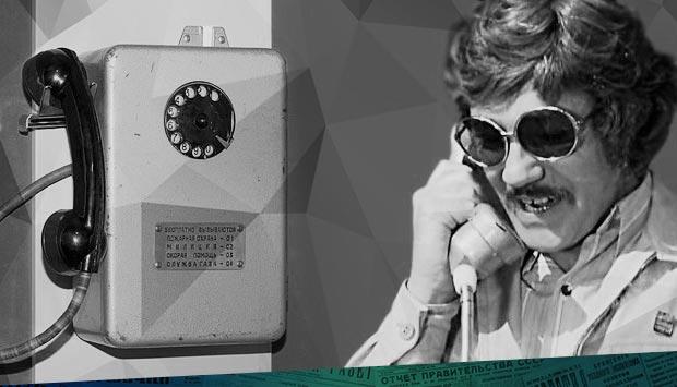 Молчат телефоны-автоматы // Брянский рабочий. – 1976 – 2 ноя. (№259). С. 2: телефонный звонок за 2 копейки, оборванные трубки и разбитые будки