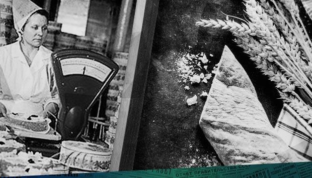 Радость Ивана Богатищева // Брянский рабочий. – 1976. – 21 окт. (№249). С. 2: о производстве тортов и хлебобулочных изделий в Брянске в 1976 году