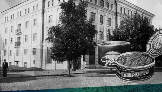 35 рыбных блюд… // Брянский рабочий. – 1976. – 7 окт. (№237). С. 2: как в советское время в Гастрономе №1 на ул. Фокина дегустацию проводили