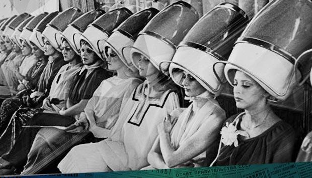 Как Вас обслуживают в парикмахерской? // Брянский рабочий. – 1976. – 21 окт. (№249). С. 2: год 1976-й: о бытовом обслуживании населения в Брянске