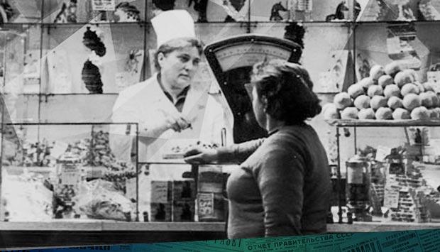 ЧП в магазине // Брянский рабочий. – 1976. 9 дек. (№290). С. 4: разбирательство с работницей торговли, нецензурно оскорбившей покупателей