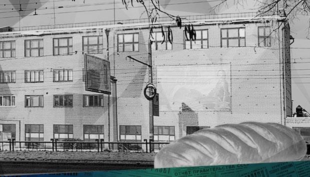 В пути к заводу-автомату // Брянский рабочий. – 1978. – 15 окт. (№242). С. 4: о производстве брянского хлеба в 1978 г. на хлебокомбинате №1