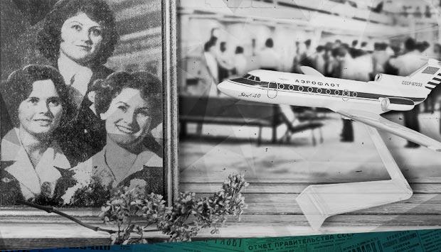 Хозяйки крылатых кораблей // Брянский рабочий. – 1978. – 11 ноя. (№261). С. 4: о конкурсе стюардесс, проводимом Брянским аэропортом в 1978 г.