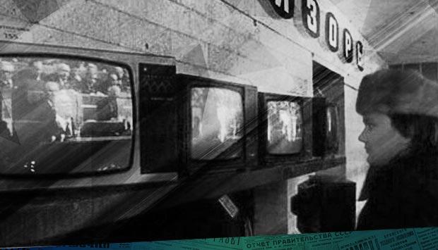 Неуютно бракоделам в торговых залах Брянского ЦУМа // Советская торговля. - 1981. 12 ноя. (№135). С. 1: о работе брянского ЦУМа в 1981 г.