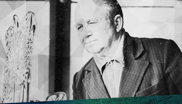 Хрустальных граней мастера // Сельская жизнь. – 1975. 30 дек. (№303). С. 4: один день из жизни Дятьковского хрустального завода. Год 1975-й