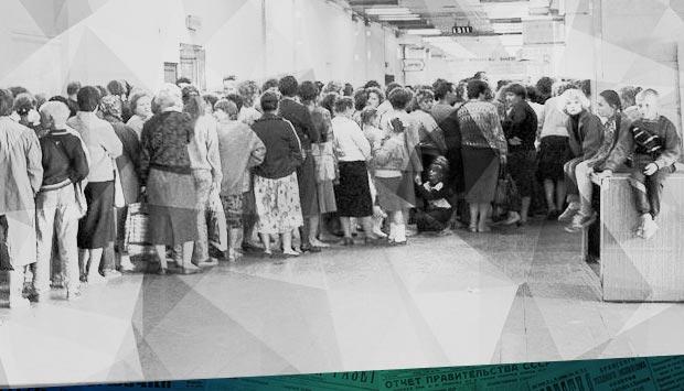 Сменить пословицу // Советская Россия. – 1978. – 10 окт. (№ 232). С. 2: о сезонности поставок товаров ширпотреба в брянские магазины в конце 1970-х гг.