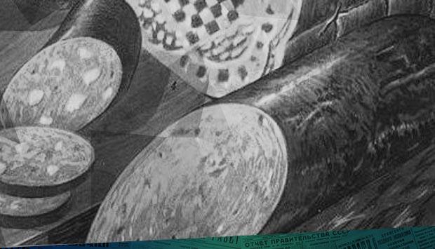 Для праздничного стола // Брянский рабочий.- 1974. – 5 ноя. (№260). С. 1: год 1974-й. О Брянском птицекомбинате и его продукции