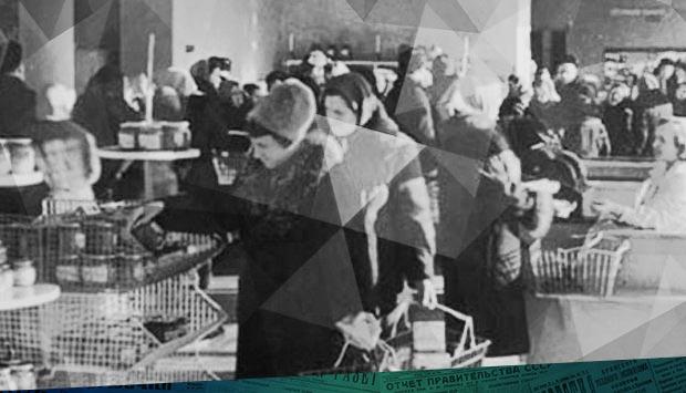 Улица Луначарского, 12 – «Продукты» // Брянский рабочий. – 1970. – 17 дек. С. 2: в 1970 г. на улице Луначарского, 12 в Брянске открыли новый магазин самообслуживания