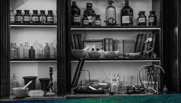 26 ноября, в первом часу дня, после молебна… // Орловский вестник. – 1900. – 12 дек. (29 ноя.) (№320): 119 лет назад в Бежице открылась новая аптека