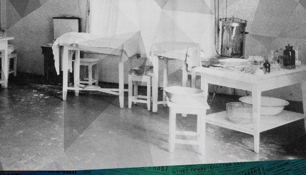 Как известно, здешнее общество врачей порешило устроить… // Орловский вестник. – 1900. – 16 дек. (3 дек.) (№324): 119 лет назад Брянское общество врачей решило открыть собственную амбулаторию.