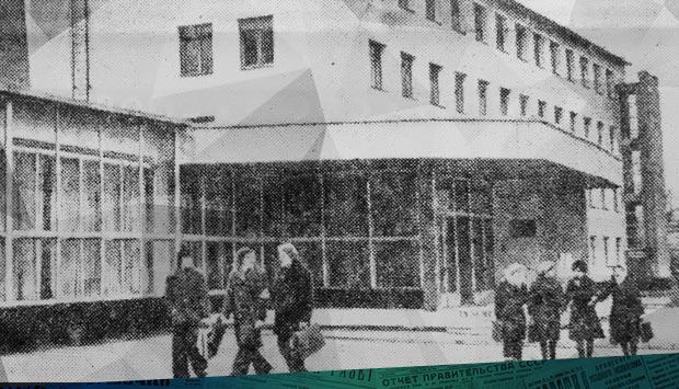 Профессия – культпросветработник // Брянский рабочий. – 1979. – 16 дек. С. 1, 4: о работе образовательного учреждения 40 лет назад