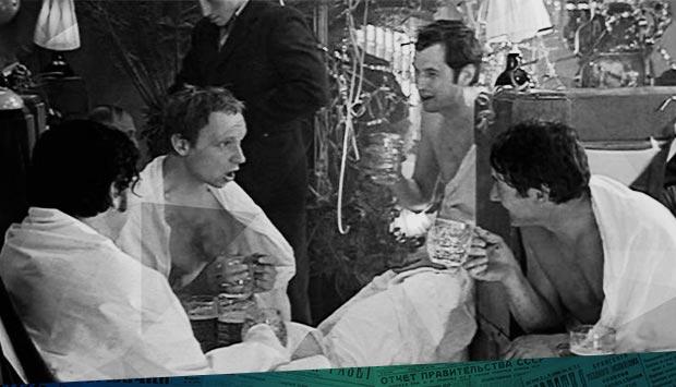 С лёгким паром! // Брянский рабочий. – 1975. – 29 ноя. (№280). С. 4.: о бане на Пионерской улице, банных ритуалах и посетителях 44 года назад