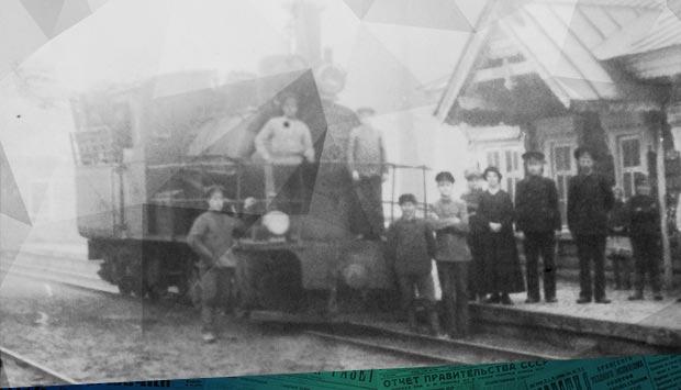 Ясный сентябрьский день. Погода великолепная. // Орловский вестник. – 1900. – 18 дек. (5 дек.) (№326): о том, как 119 лет назад школьники близ Стеклянной Радицы остановили поезд и как искали нарушителей