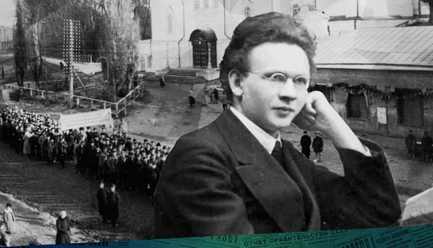 Он был человеком // Брянский рабочий. – 1964. – 23 дек. (№299). С. 3: воспоминания сестры Игната Фокина о брате
