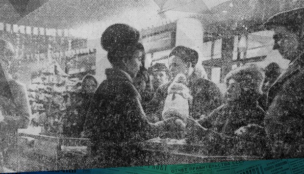 Здесь уже сияют новогодние ёлки // Брянский рабочий. – 1964. – 18 дек. (№295): о предпраздничной торговле в брянском ЦУМе 55 лет тому назад