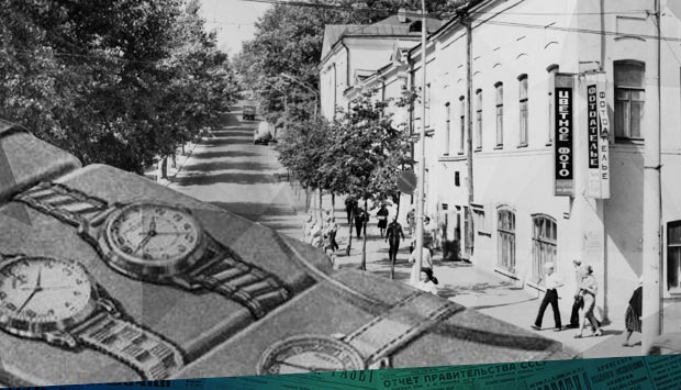 Часы на конвейере // Брянский рабочий. – 1963. – 21 дек. (№298): о работе часовой мастерской на углу улиц Калинина и Фокина 56 лет тому назад