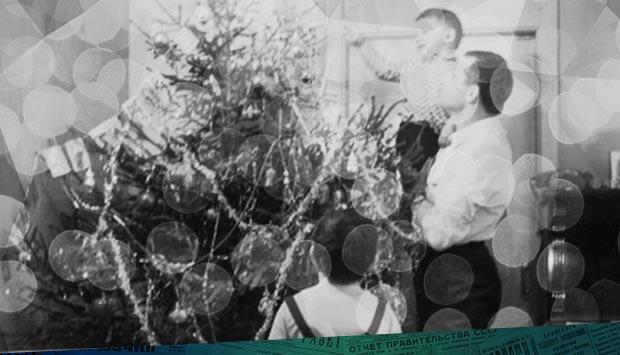 Откуда ты пушистая? // Брянский рабочий. – 1985. – 27 дек. (№ 297). С. 4: где можно было купить новогоднюю ёлку в Брянске 34 года назад и как боролись с самовольной вырубкой зелёных красавиц