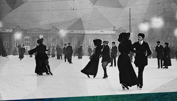 Нами получено следующее письмо // Орловский вестник. – 1900. – 26 (13) март. (№70): о катке в Брянске и его доступности горожанам 120 лет тому назад