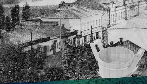 В городе недостаток бань весьма ощутителен // Орловский вестник. – 1900. – 27 (14) март. (№71): о брянских банях, нищих, открытии кондитерской и пр. 120 лет назад