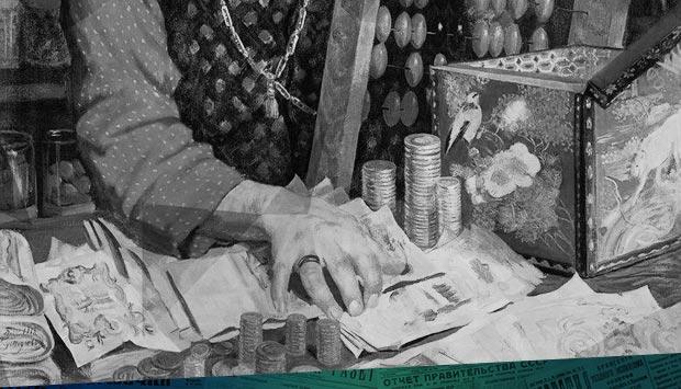 Как это ни странно, но в таком большом городе // Орловский вестник. – 1900. – 31 (18) март. (№75): где жители Брянска кредитовались 120 лет тому назад