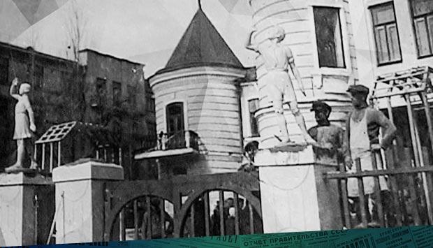 Брянский Дом пионеров // Брянский рабочий. – 1941. – 18 апр. (№86): год 1941-й: Брянский Дом пионеров накануне Великой Отечественной войны