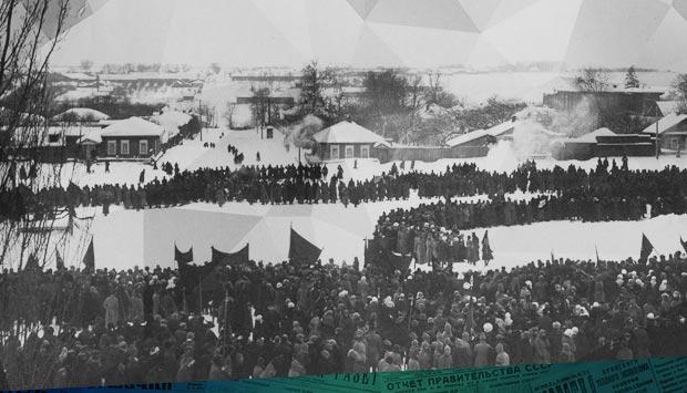 Траурный парад-демонстрация // Брянский рабочий. – 1924. – 25 янв. (№20): 26 января 1924 г. в Брянске прошли траурные мероприятия в связи со смертью В. И. Ленина