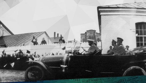 Путешествие Государя Императора // Биржевые ведомости. – 1915. – 4 мая (21 апр.) (№14797): 3 мая (20 апреля ст. ст.) 1915 г. император Николай II посетил Бежицу