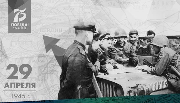 Брянский рабочий. 1945. 29 апреля (№85): Во всех городах и районах области прошли митинги в честь исторического соединения войск союзников, вошедшей в историю, как Встреча на Эльбе.