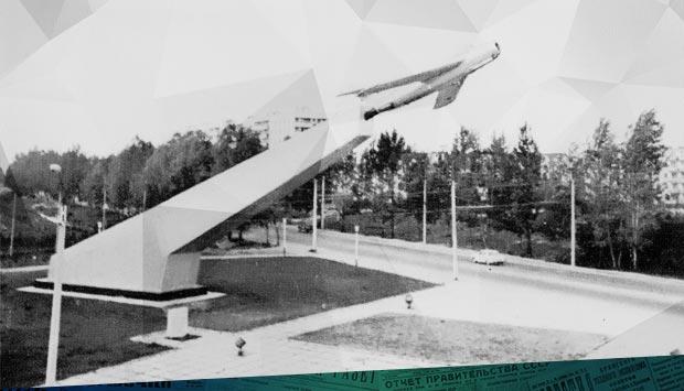 Монумент лётчикам // Брянский рабочий. - 1975. - 10 мая: 45 лет назад, в канун 30-летия Победы, в Брянске был открыт памятник лётчикам