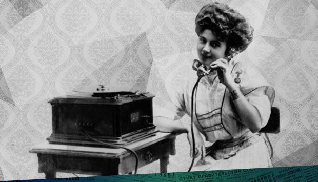 Давно уже у нас поговаривают об устройстве городского телефона // Орловский вестник. – 1900. – 27 мая (14 мая) (№126): о телефонизации города, пароме через Соловьёв перевоз, долгих антрактах в летнем театре и пр. 120 лет назад