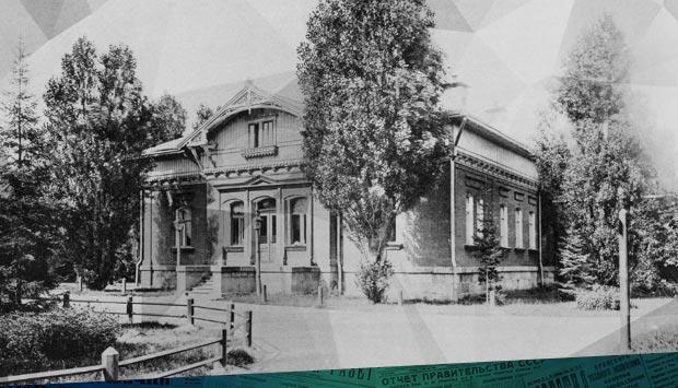 У нас есть сад, так называемый «Клубный»... // Орловский вестник. – 1900. – 30 мая (17 мая) (№129): о прогулках в парках Бежицы, недоступности «Клубного сада» и «Народном парке» 120 лет назад