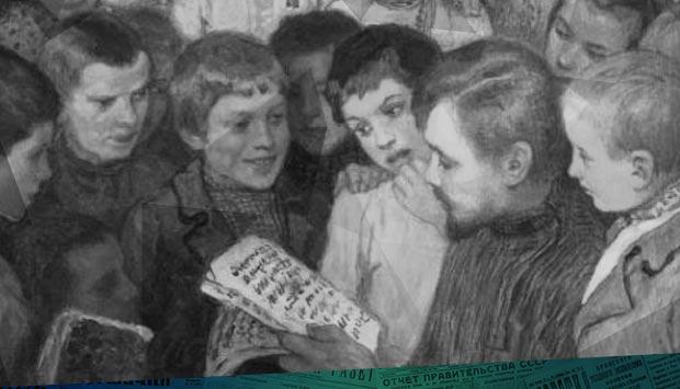 В нашем земстве до сих пор практиковался… // Орловский вестник. – 1900. – 31 мая (18 мая) (№130): о том, как 120 лет назад брянским школьникам учителя доставляли учебники