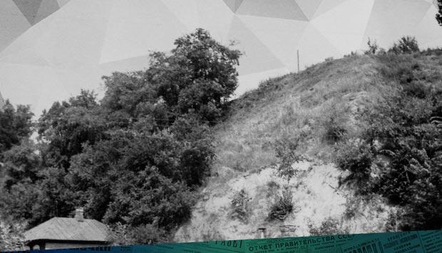 Духов день сопровождается у нас прогулками в окраины // Орловский вестник. – 1900. – 14 июн. (1 июн.) (№143): о происхождении слова «завалки», месте в Брянске и Завальской (ныне Октябрьской) улице