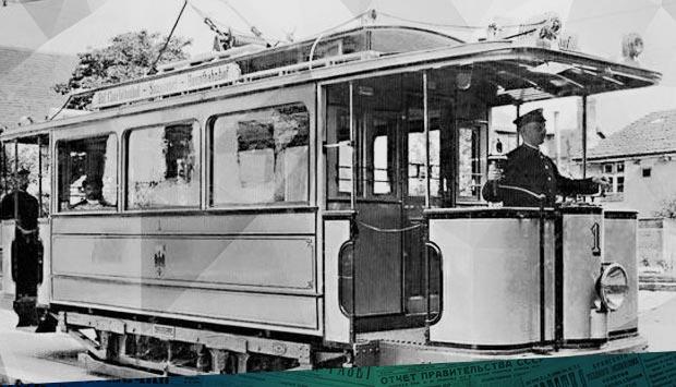 Нас многие спрашивают, в каком положении находится дело // Орловский вестник. – 1900. – 15 июн. (2 июн.) (№144): 120 лет назад в городе обсуждался вопрос о создании трамвайного движения и проведении электричества