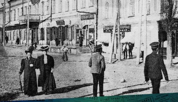 Около госпиталя лежат кучи мусора // Орловский вестник. – 1900. – 21 июн. (8 июн.) (№150): о брянских велосипедистах, пароходах, молодых торговцах, испорченной упаковке на железной дороге и пр.