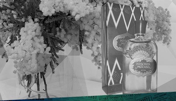 Объяснимся // Брянский рабочий. – 1966. – 8 март. (№56). С. 4: предпраздничный Брянск 55 лет тому назад или как мужчины готовились к Международному женскому дню