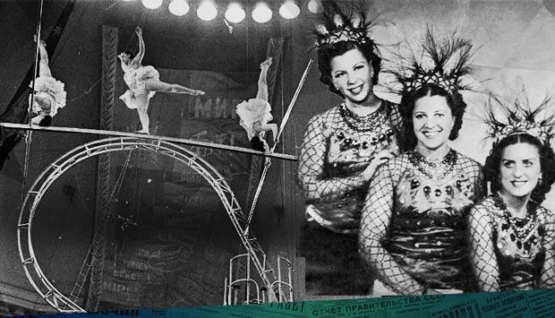 Сёстры Кох // Брянский рабочий. – 1975. – 21 сен. С. 3: о знаменитой цирковой династии с брянскими корнями в материале газеты «Брянский рабочий» (1975 г.)
