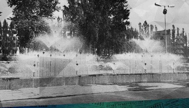 У фонтана // Брянский рабочий. – 1985. – 15 май (№111). С. 2.: в апреле 1985 г. на ул. Ульянова в Бежице появился Пролетарский сквер с фонтаном